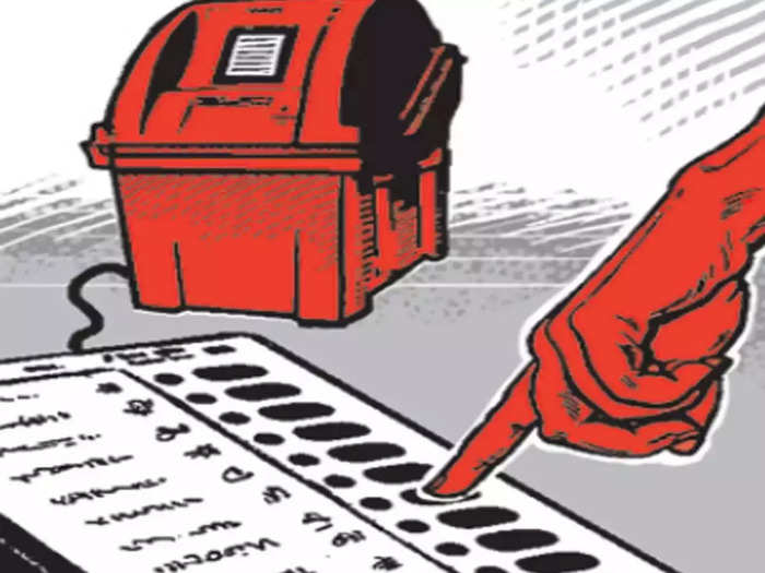 Polling for Jalgaon District Bank elections will be held on November 21