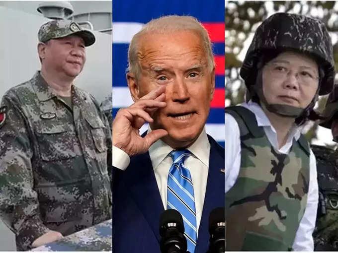 Tensioni tra Cina, Taiwan e Stati Uniti 01