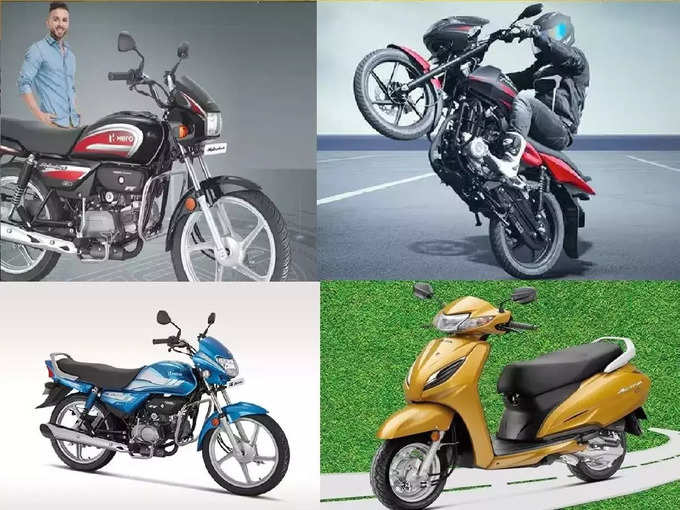Top 10 Best Selling Bike Scooter Company September Sale 1