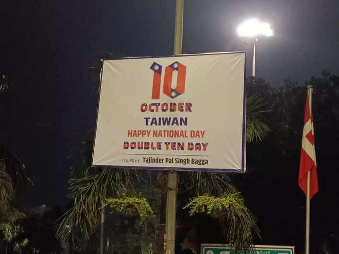 Taiwan 01