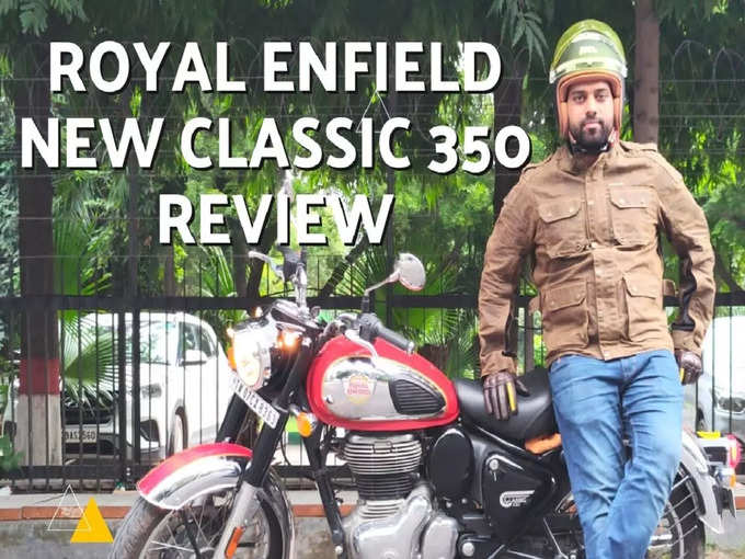 New Royal Enfield Classic 350 Review Price Features 1