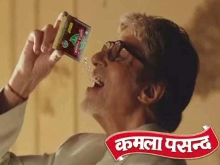 Amitabh Bachchan Kamla Pasand