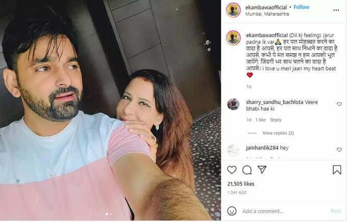 Manoj Tiwari First Wife Rani Is Dating Punjabi singer Ekam Bawa