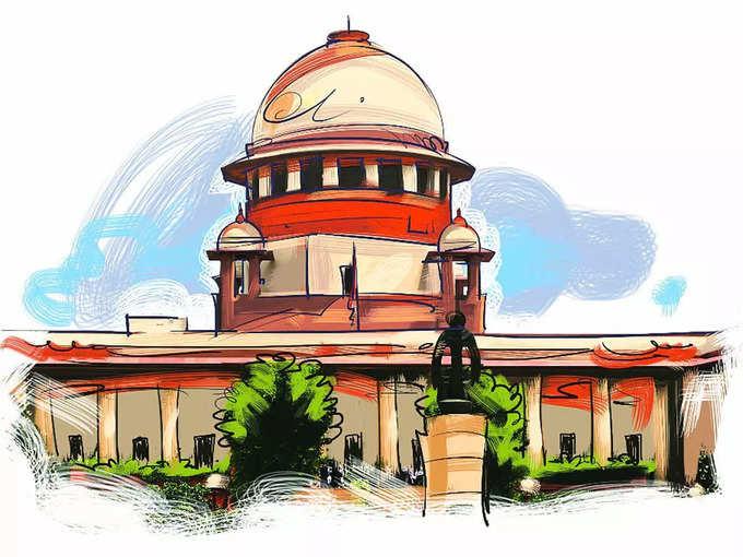 supreme court gfx