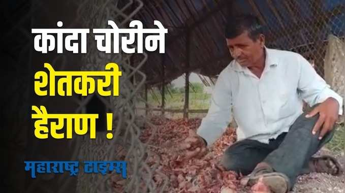 Dhule News | धुळे ताज्या बातम्या| Whatsapp Group Link