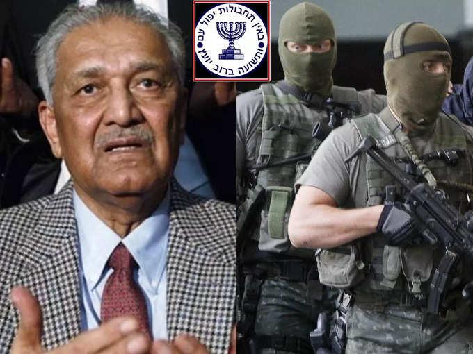 Mossad AQ Khan