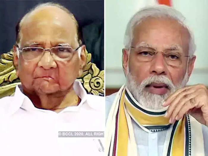 sharad pawar and pm narendra modi
