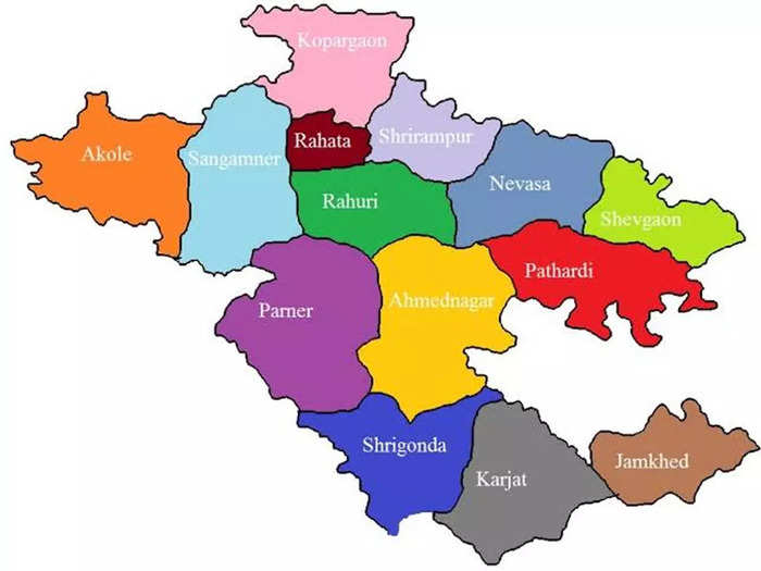 the bjp decided to name the new city in ahmednagar