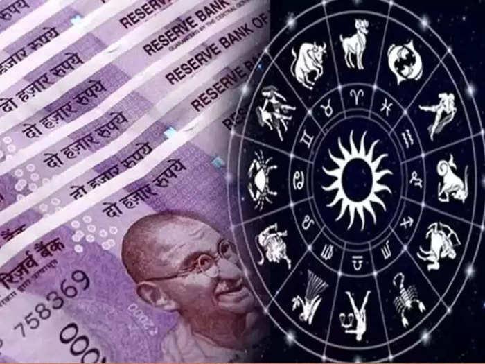 arthik horoscope 13 october 2021 : आर्थिक संबंधी भाग्याची मिळेल साथ