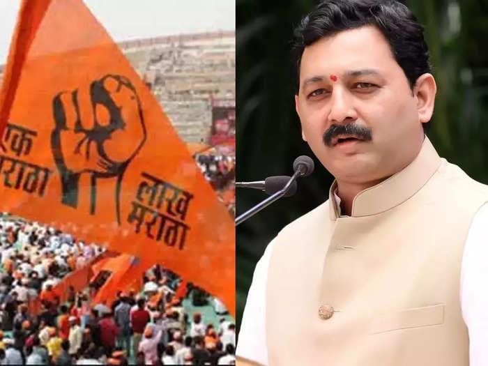 mp sambhaji raje angry with the state government