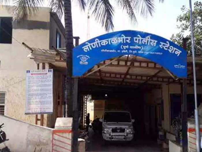 loni kalbhor police station