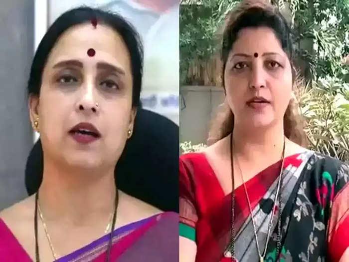 Chitra Wagh-Rupali Chakankar