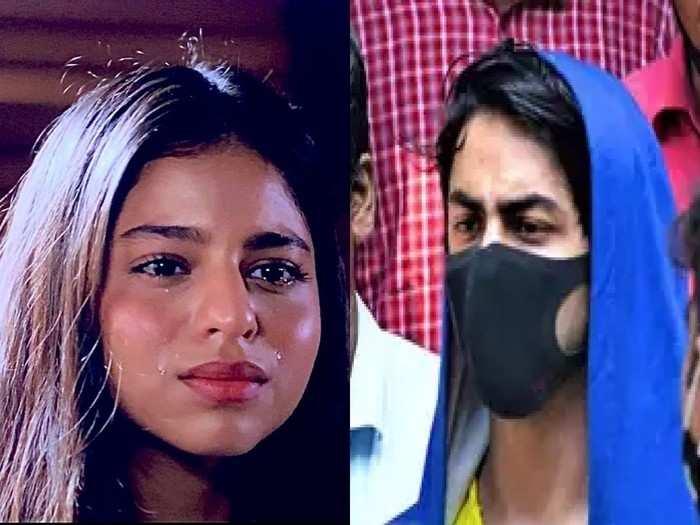 संकटांचा डोंगर! शाहरुख-गौरीची चिंता वाढली, लेक सुहाना खान पडली आजारी