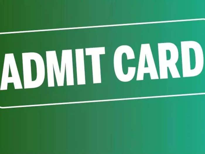 TET Admit Card:महाराष्ट्र टीईटी २०२१ परीक्षेचे अॅडमिट कार्ड जारी