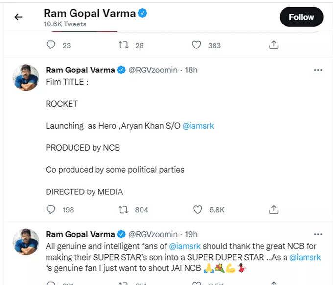 ram-gopal-verma