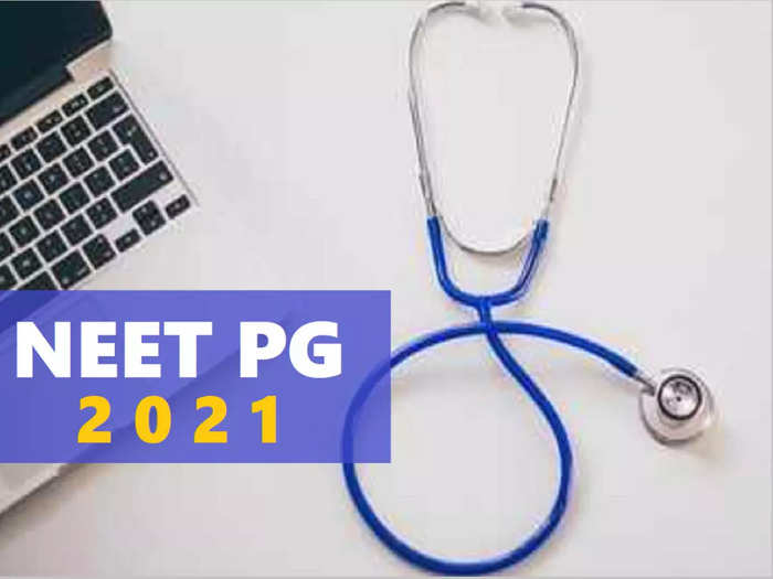 NEET PG परीक्षेचे स्कोअरकार्ड जारी