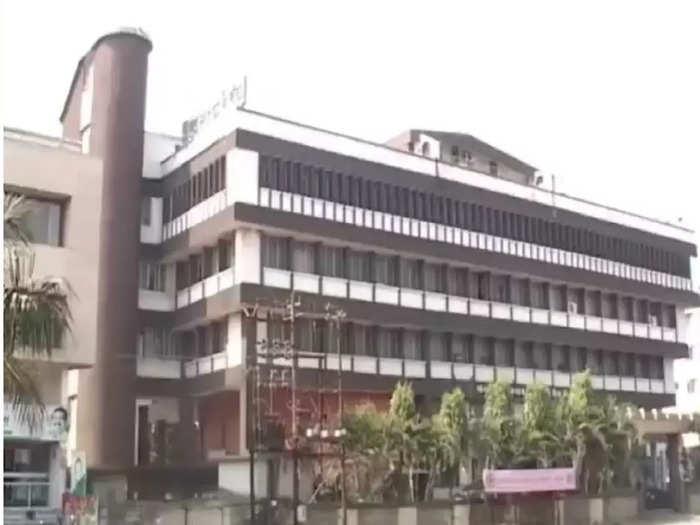 Sangali district bank