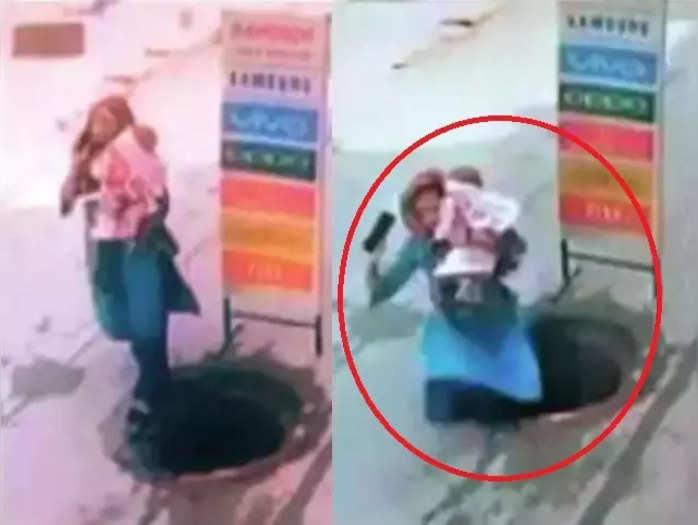 ખુલ્લી ગટરમાં 5 મહિનાના બાળક સાથે પડી ગઈ મહિલા, વિડીયો થયો વાયરલ