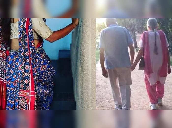 80 વર્ષે દાદા નશાની લતે ચડ્યા, ઘરમાં બહારથી છોકરીઓ બોલાવતા દાદીએ કરી ફરિયાદ