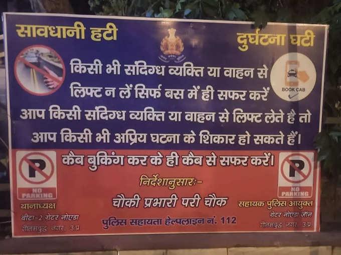 Noida Pechkas Gang News: Noida Pechkas Gang: Know About Screwdriver Gang of Greater Noida : ग्रेटर नोएडा के पेचकस गैंग पर पुलिस का शिकंजा, मुठभेड़ में चार बदमाश गिरफ्तार