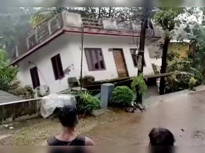 red alert(rain)
