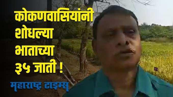 Ratnagiri News Today  Whatsapp Group Link