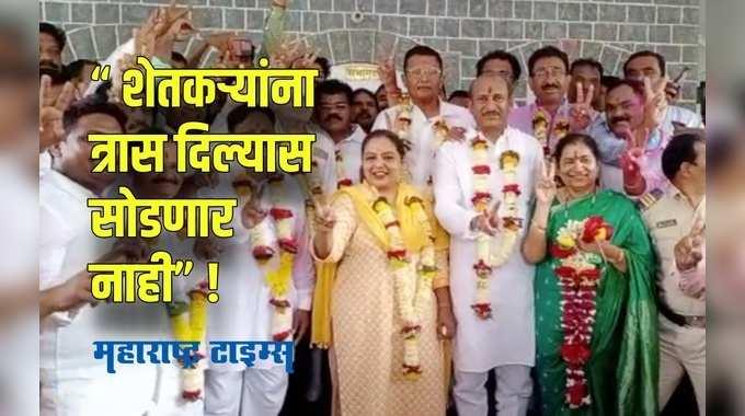 Amravati Newspaper   अमरावती न्यूज़  Whatsapp Group Link