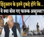india will get divided into many parts says farooq abdullah while speaking on balakot watch video