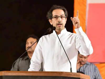Aurangabad Marthi News Today | औरंगाबाद न्यूज़ महाराष्ट्र Live| Whatsapp Group Link