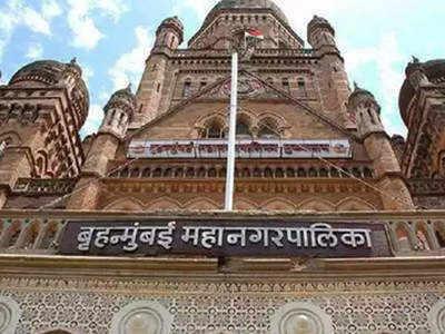 Mumbai News In Marathi| Whatsapp Group Link