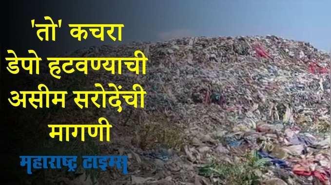 Kolhapur News  Whatsapp Group Link